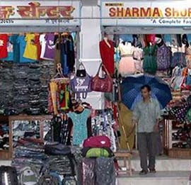 Sharma Shopping Centre