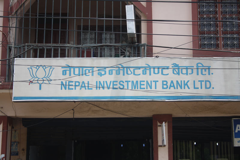 Nepal Investment Bank Ltd | Tulsipur Directory
