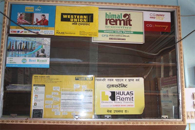 Everest Money Transfer | Tulsipur Directory