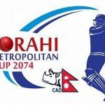 घोराहीमा उपमहानगरपालिका कप क्रिकेट प्रतियोगीता हुने