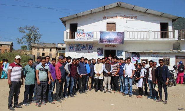 """सल्यान श्रीनगरमा """"आमा"""" को सर्ट मुभी विशेष प्रदर्शन"""