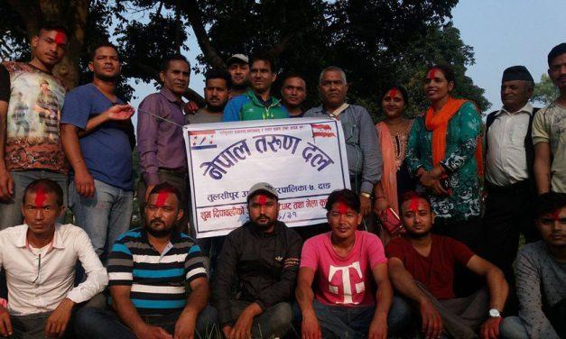 नेपाल तरुण दलको वडा नं ७ मा तदर्थ समिती गठन