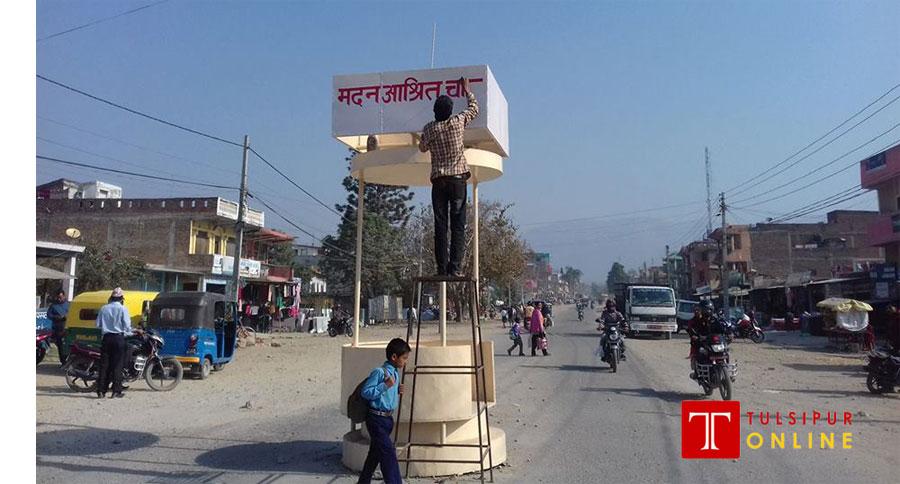२० वर्षअघिको निर्णय लाद्दै तुलसीपुरका मेयर पाण्डे