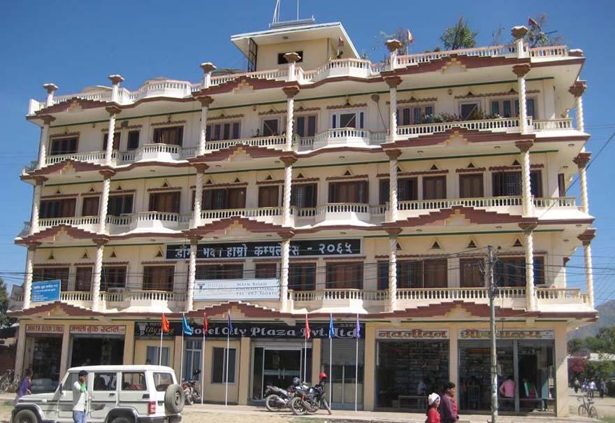 Hotel City Plaza | Dang Directory