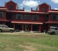 Nepal Sanskrit University