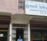 Namaste Bittiya Sanstha
