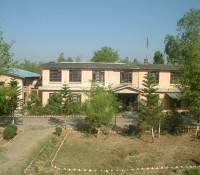 Ghorahi Municipality Office