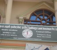 Saubhagya Laxmi Investment