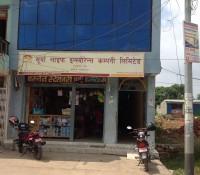 Surya Life Insurance Co. Ltd.