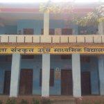 Janata Sanskrit Higher Secondary School