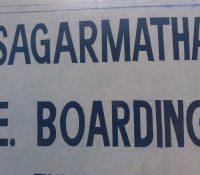 Sagarmatha Balbatika Boarding School