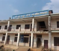 Shree Guru Jajur Higher Secondary School