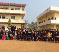 Rapti Babai Campus