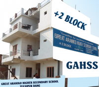 Great Araniko Higher Secondary School, Tulsipur Dang