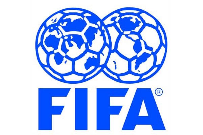 'फिफा विश्वकप फुटबल प्रतियोगिता आउँदो फेब्रुअरीमा'