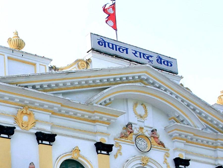 नेपाल राष्ट्र बैंक : २० रुपैयाँको नयाँ नोट आजदेखि चलनचल्तीमा