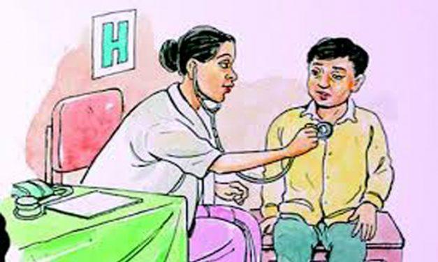 दाङका स्वास्थ्य संस्थामा १७ दरबन्दी रिक्त
