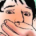 १६ वर्षिया युवती माथि सामुहिक बलात्कार