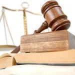 न्यायिक समितिमा उजुरी न्यून