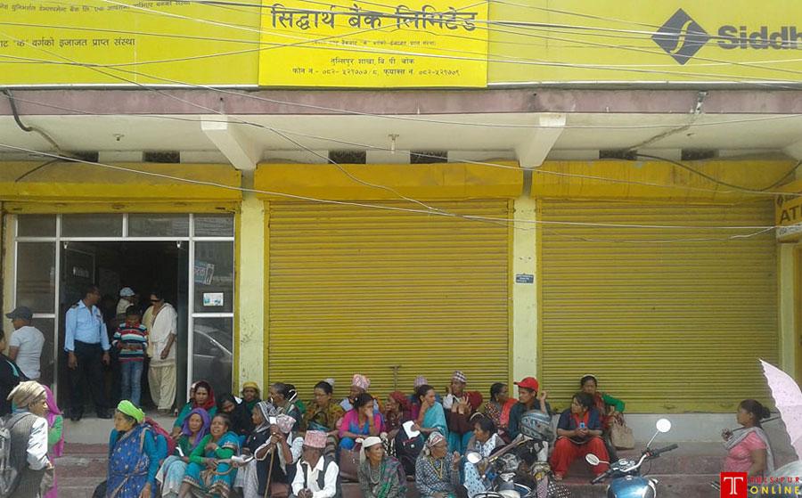 क्याप्सन : बृद्धभत्ताको पर्खाईमा सिद्धार्थ बैंक तुलसीपुर शाखा परिसरमा बसेका बृद्धबृद्धाहरु । 