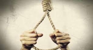 दाङमा आत्महत्या गर्ने महिलाको संख्या धेरै