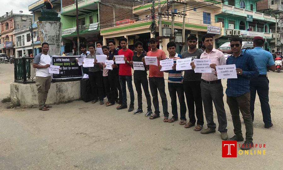 डा. केसीको समर्थनमा तुलसीपुरमा प्रर्दशन