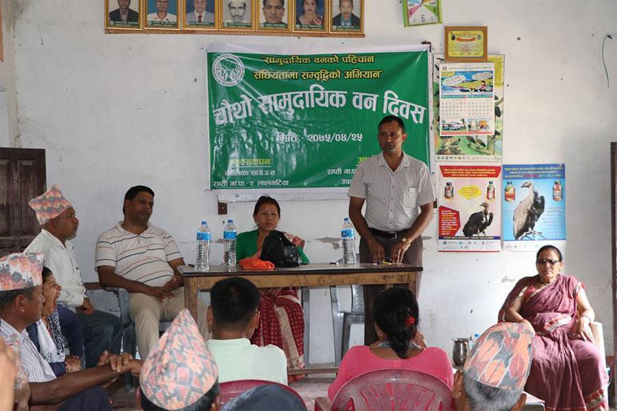 बृक्षरोपण गरी दाङमा सामुदायिक वन दिवस मनाइयो