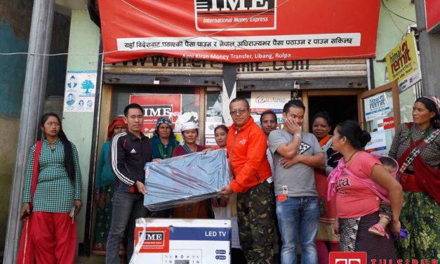 आईएमईद्वारा ग्रहाकलाई टिभि उपहार