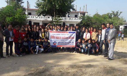 मुक्तिनाथ बैंकको बित्तीय साक्षरता कार्यक्रम