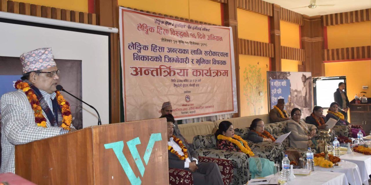 चेतनास्तर कमी हुँदा महिला हिंसा बढ्यो : सभामुख महरा
