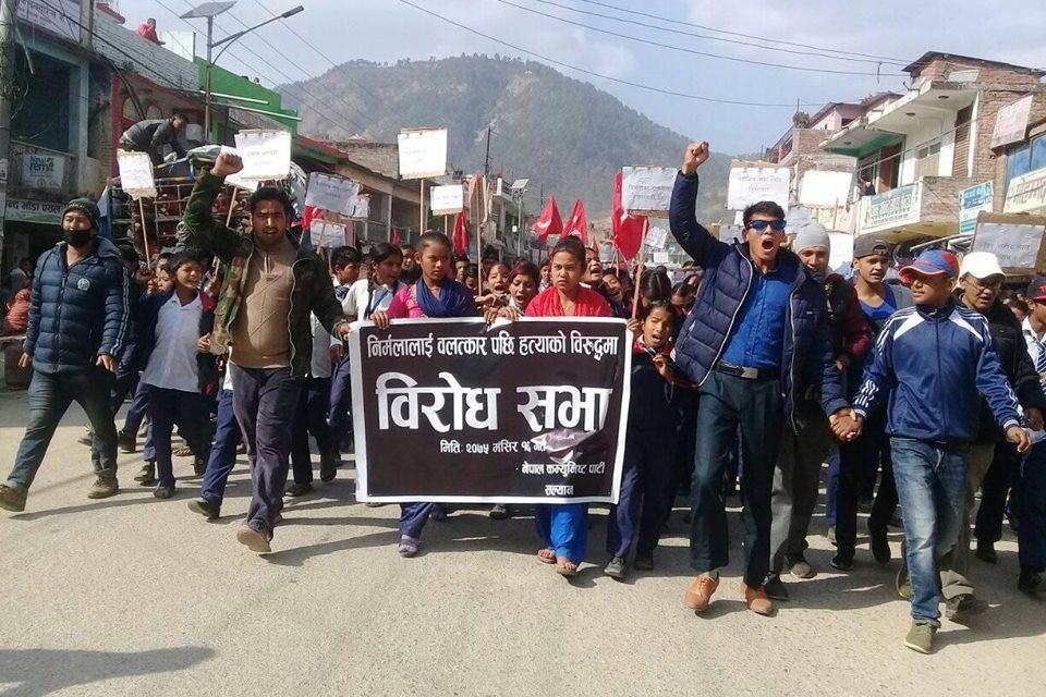 हत्यारा पत्ता लगाउन माग गर्दै सल्यानमा विरोध प्रर्दशन