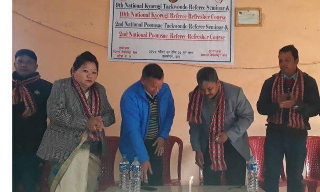 दाङमा प्रदेश स्तरीय तेक्वान्दो प्रशिक्षण सुरु