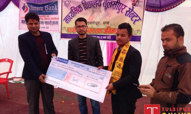 जनता बैंकद्वारा बिद्यार्थीलाई सहयोग