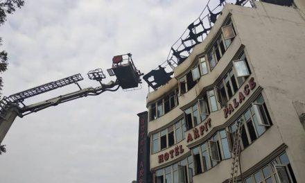 दिल्लीको होटलमा आगलागी, १७ को मृत्यु