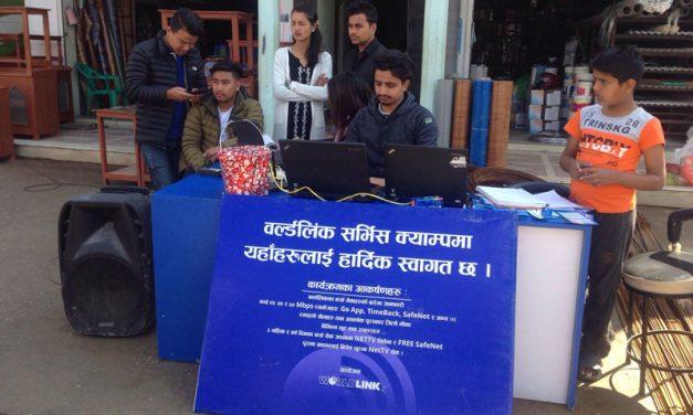 तुलसीपुरमा वर्डलिंकका १५ सय बढि ग्राहक