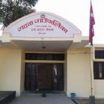 स्थानीय सरकार र संघसंस्था बिच कार्यशाला
