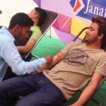 जनता बैंकको बार्षिकोत्सवमा रक्तदान