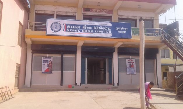 नेपाल बैंक लिमिटेडको कारोबार तुलसीपरबाट पनि शुरु