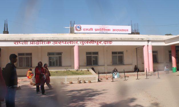 प्रादेशिक अस्पतालमा 'एन्टिजेन' परीक्षण