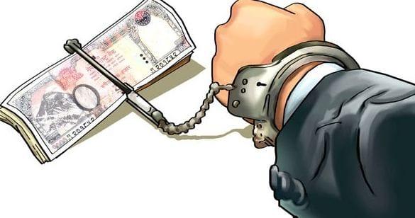 ९६ हजार रुपैयाँ घुस रकमसहित अधिकृत वली पक्राउ