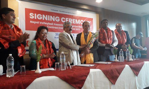 राष्ट्रिय वाणिज्य बैंक र नेपाल भलिबल संघ बीच सम्झौता