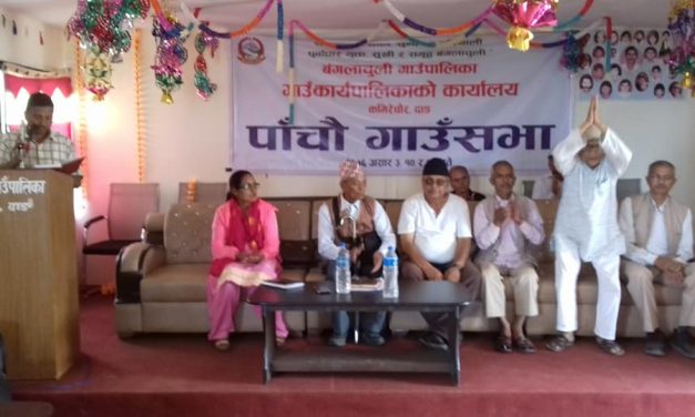 बंगलाचुली लेकमा जनप्रतिनिधि र नागरिक समाज
