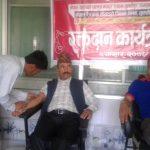 युवालाई प्रोत्साहन गर्न ५२ बर्षमा रक्तदान