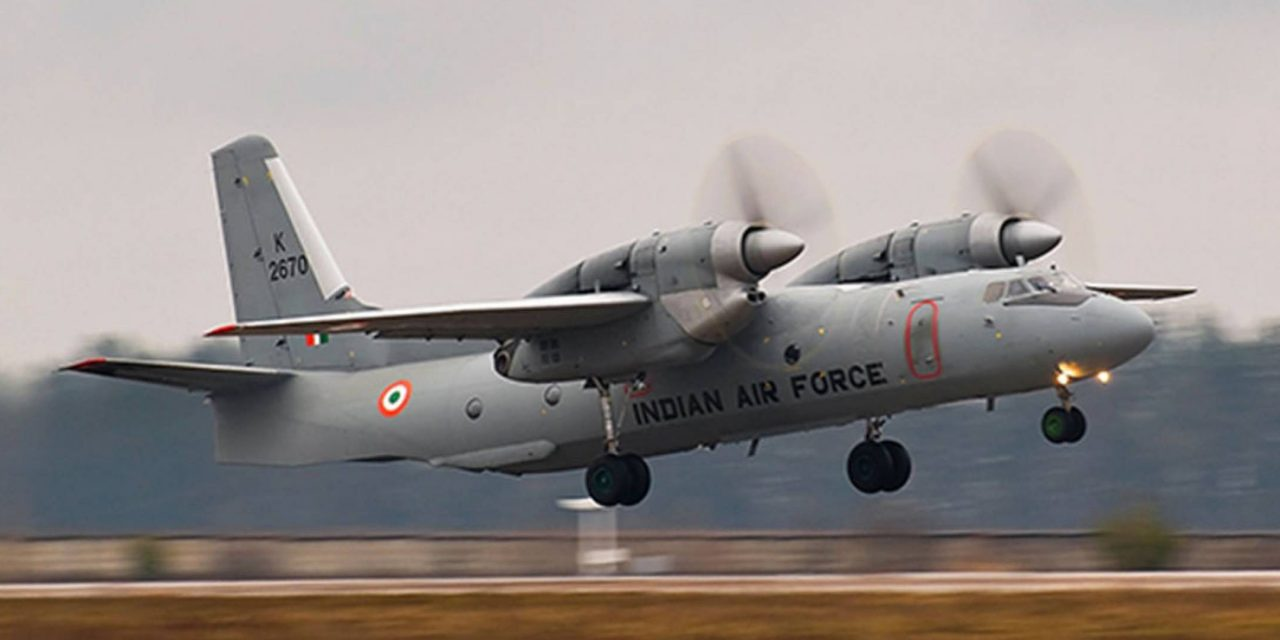 भारतीय वायुसेवाको विमान सम्पर्कविहीन