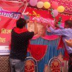 राजपुरमा पहिलो प्राबिधिक शिक्षालय : जहाँ पशुलाई झारफुक गरिन्छ