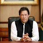 जब पाकिस्तानी प्रधानमन्त्रीले भावुक हुँदै भने – देशवासीले कुर्वानी दिनुपर्यो