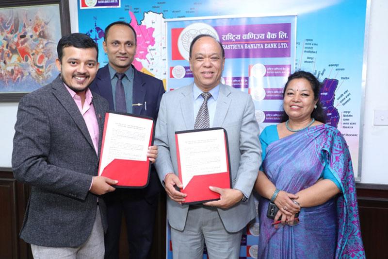 युवा उद्यमशीलता सम्मेलनको मुख्य प्रायोजकमा राष्ट्रिय वाणिज्य बैंक