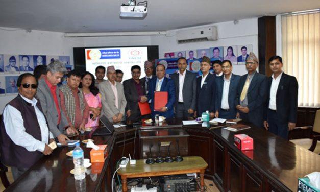 राष्ट्रिय वाणिज्य बैंक र नेपाल घरेलु तथा साना उद्योग महासंघबीच सम्झौता, सहुलियतपूर्ण कर्जामा सहकार्य गर्ने
