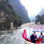 रोल्पाको माडीखोला आयोजना नेपाल र चीनका सरकारी कम्पनीले निर्माण गर्ने