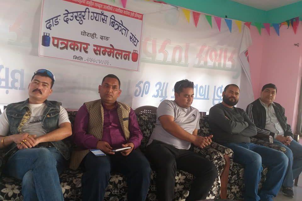 दाङ जिल्लामा ग्याँसको अभाव छैन : ग्याँस व्यवसायी